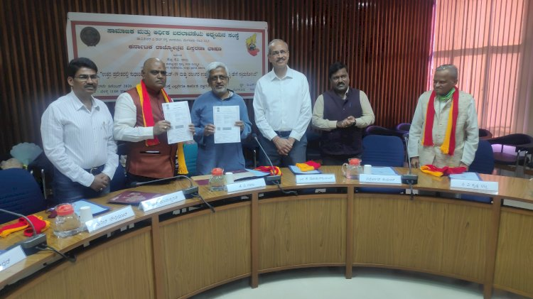 GRAAM and Institute of Social and Economic Change (ISEC) sign an MoU