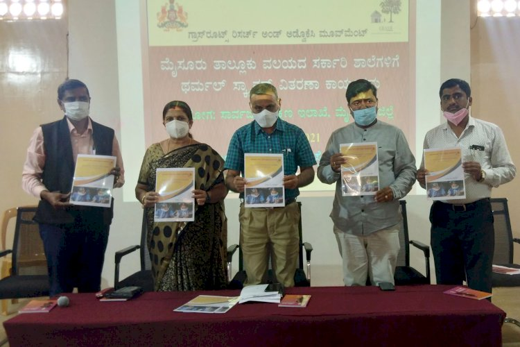 GRAAM distributed thermal scanner device to government schools