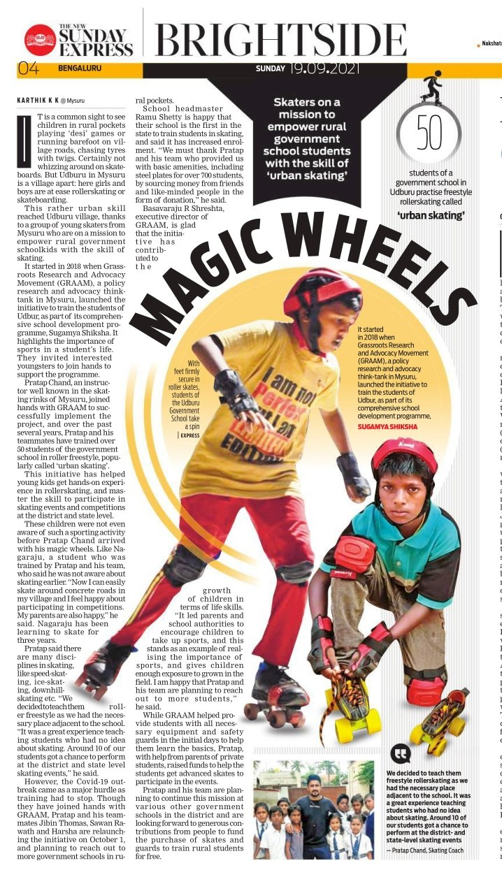 `Urban Skating' in `Rural schools' under Sugamya Shiksha